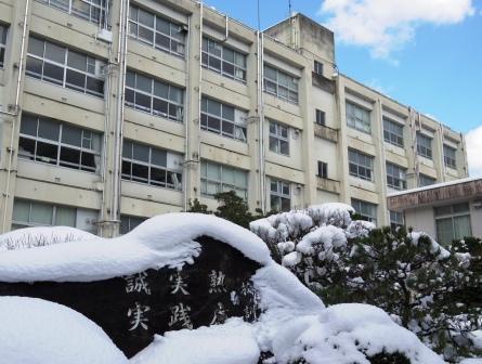 辻高等学校